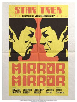 E33_Mirror_Mirror