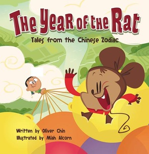 Year_of_the_rat